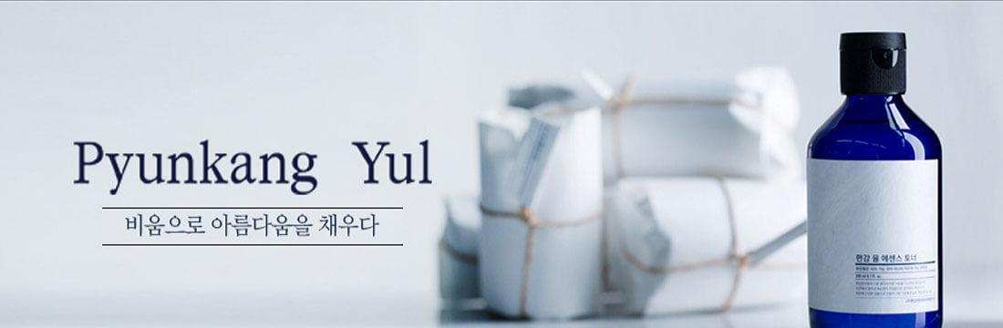 pyunkangyul-brand-banner-template-2-1100x360-.jpg